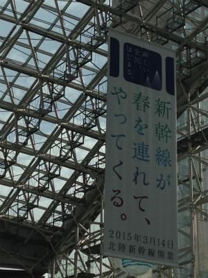 北陸新幹線 金沢駅 ピアノ