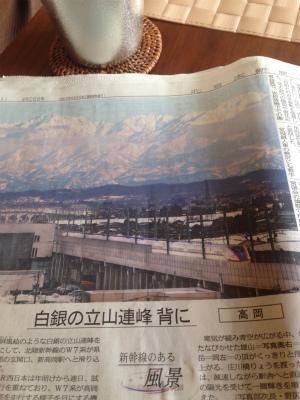 北陸新幹線 黒部 高岡