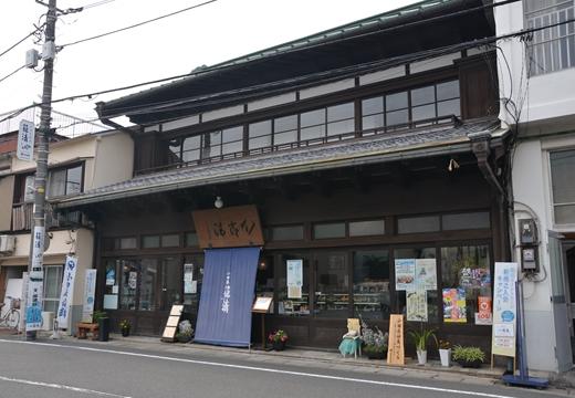 小田原201506 (341)_R