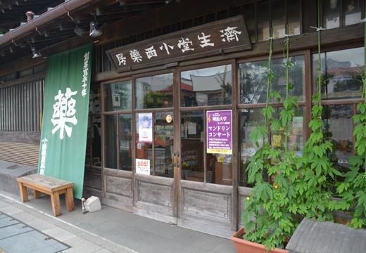 小田原201506 (470)_R