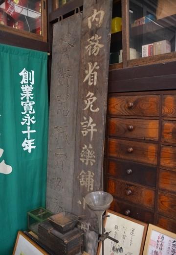 小田原201506 (474)_R