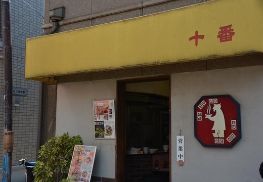 東中野 (83)_R