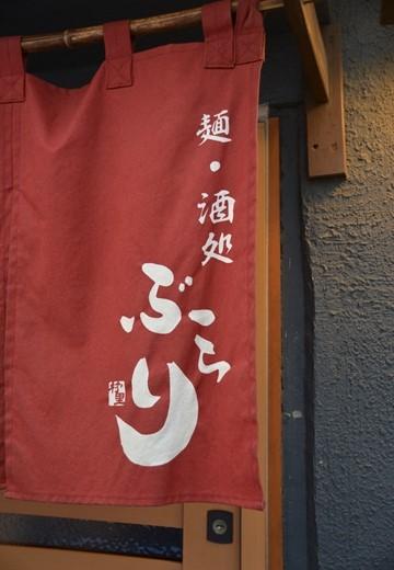 日暮里 (4)_R