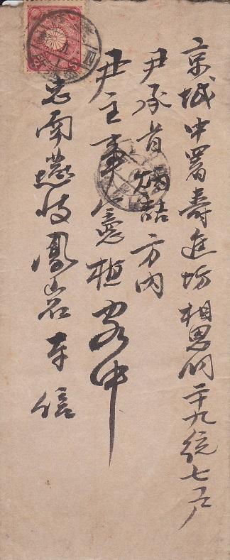 yuutei yongi