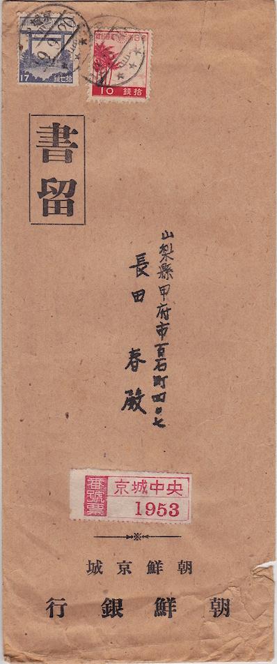 京城中央ラベル4