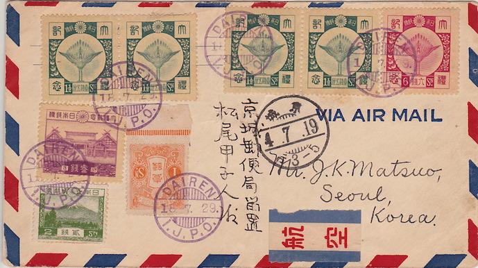 大連ー京城航空