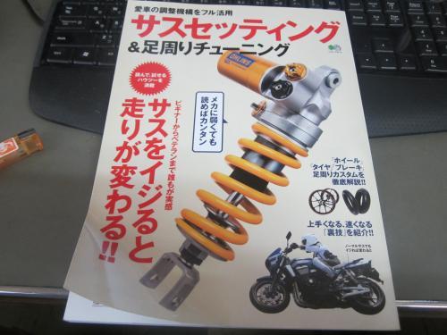 IMG_5067_convert_20150629061128.jpg