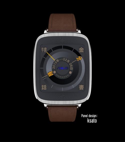 zenwatch_ksato002_001.jpg