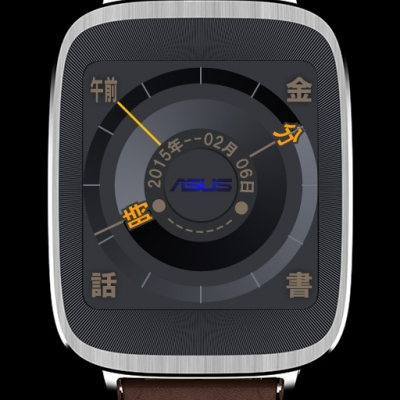 zenwatch_ksato002_011.jpg