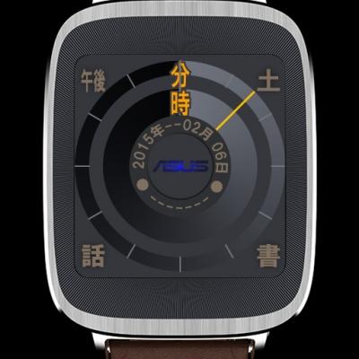 zenwatch_ksato002_021.jpg
