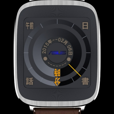 zenwatch_ksato002_031.jpg