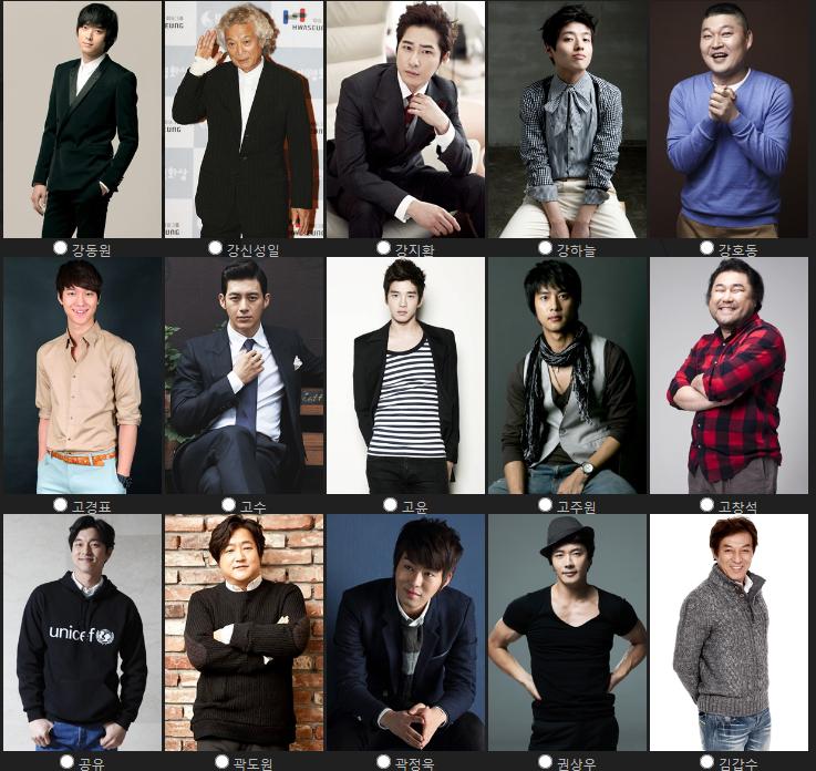 韓国アクター20150402