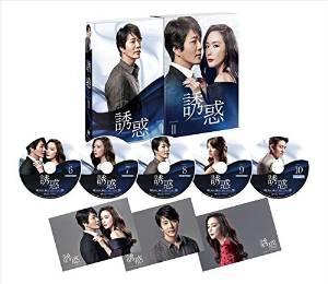誘惑DVD-2