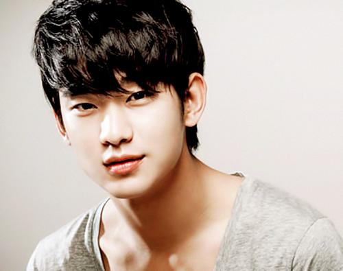 kim-soo-hyun.png