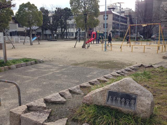 IMG_5891旭区太子橋南公園