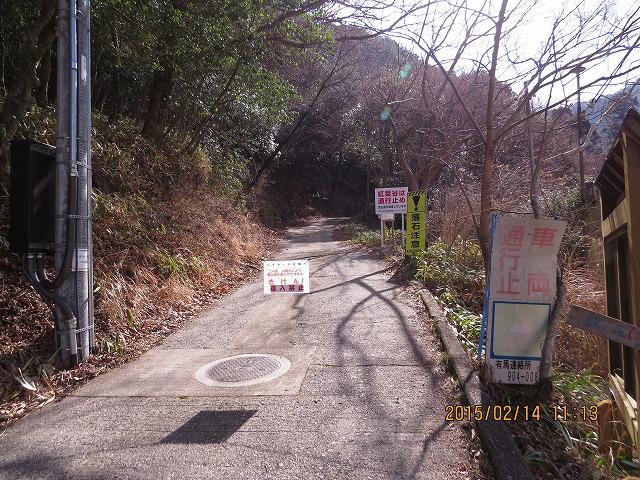 IMG_4253●紅葉谷通行止め