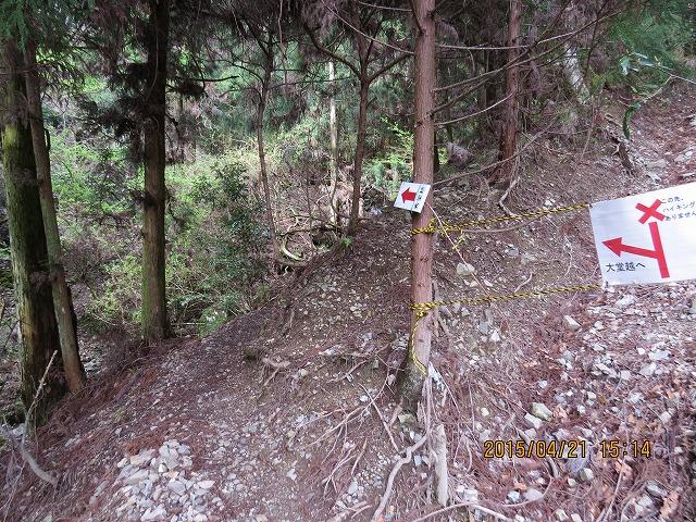 IMG_5037●登山道変更
