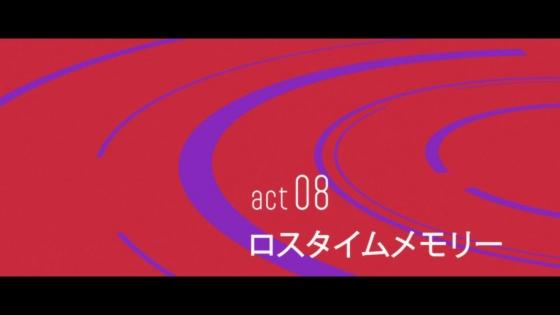 メカクシ8 (1)