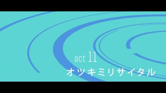 メカクシ11 (1)