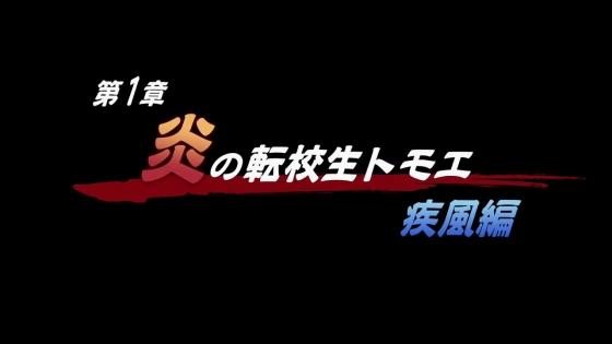 Rurou no Senshi01 SP (1)