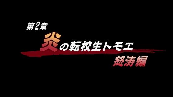 Rurou no Senshi02 SP (1)