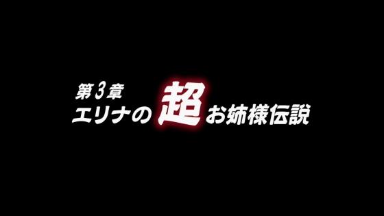 Rurou no Senshi03 SP (1)