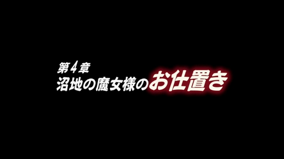 Rurou no Senshi04 SP (1)