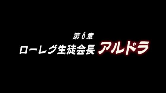 Rurou no Senshi06 SP (20)
