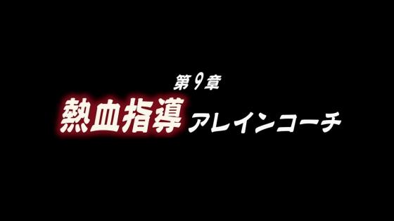Gyokuza o Tsugu Mono03 SP (0)