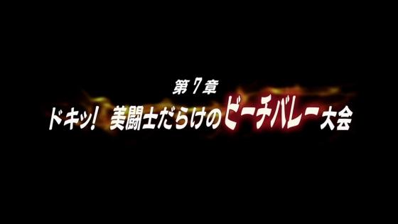 Gyokuza o Tsugu Mono01 SP (2)