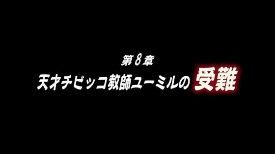 Gyokuza o Tsugu Mono02 SP (1)