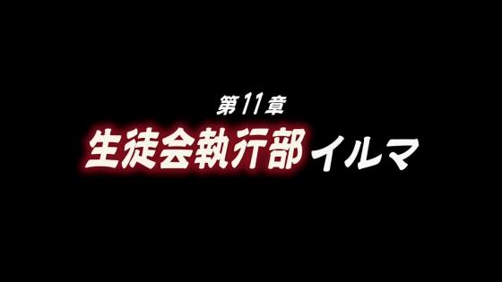 Gyokuza o Tsugu Mono05 SP (1)