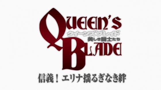 QB美しき闘士達1 (73)