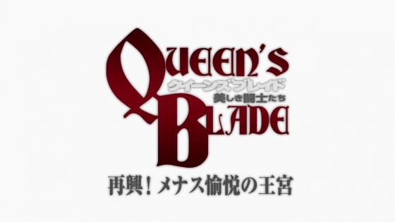 QB美しき闘士達4 (76)