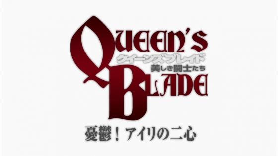 QB美しき闘士達3 (69)
