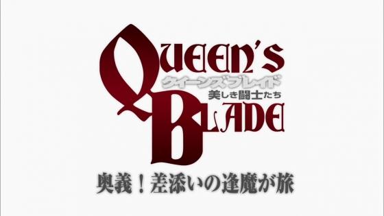 QB美しき闘士達6 (70)