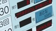 デート・ア・ライブII 第11話-3 (3)