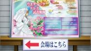 デート・ア・ライブII 第11話-4 (4)