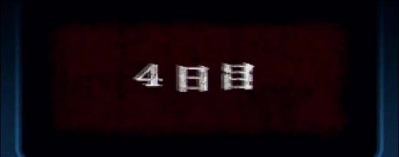 SDR2-67-6.jpg