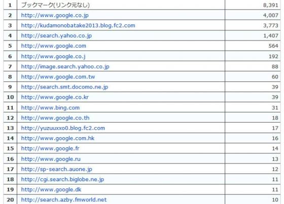 blog-6.jpg