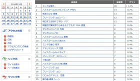 blog-7-1.jpg
