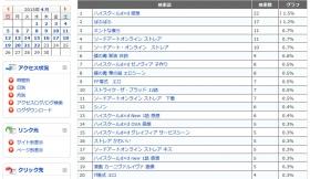 blog-7-4.jpg
