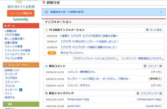 blog-9.jpg