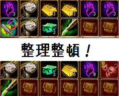 ありが10第2弾