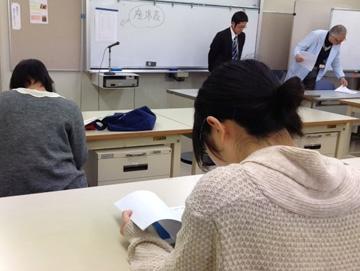 検定試験1