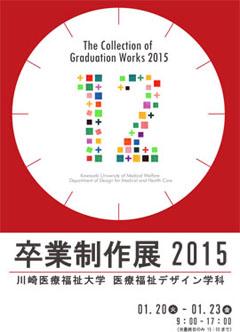 20150120-1.jpg