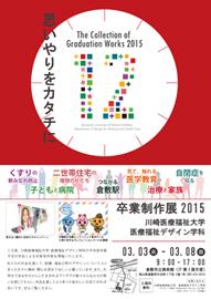20150302-1.jpg