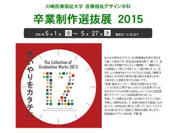 20150501_7.jpg