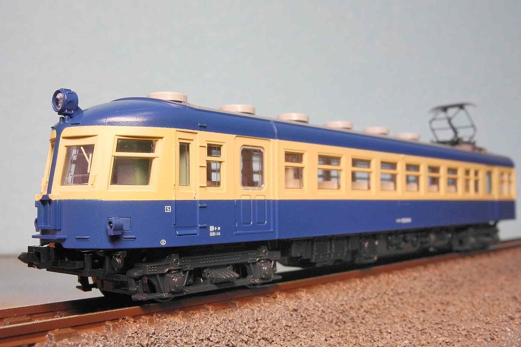 DSCN5020-1.jpg
