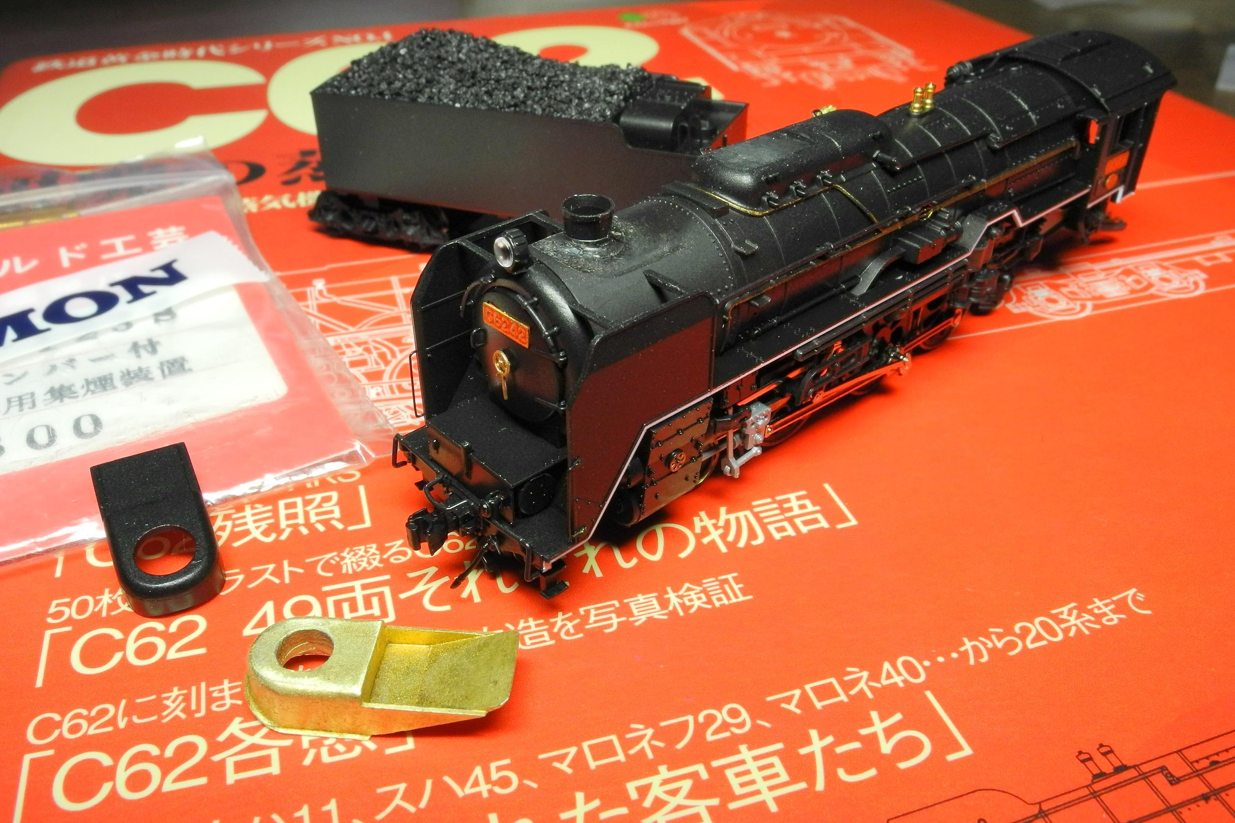DSCN5596-1.jpg